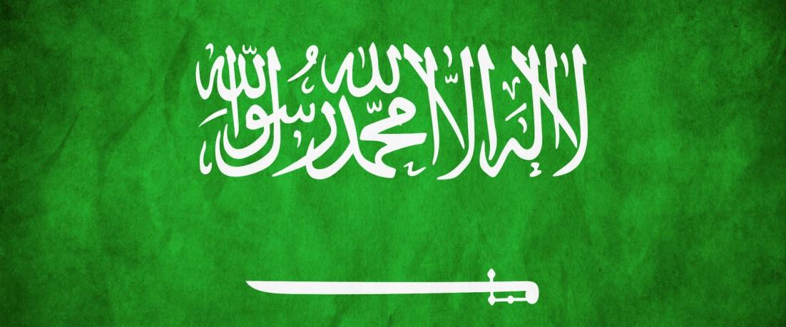 2018 saudi arabia - La ilaha illallah hd wallpaper ...